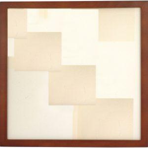 12x12 Frame - Walnut